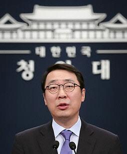 민주당원으로 돌아온 윤영찬 전 청와대 소통수석, 21대 총선에서 성남 중원 출마
